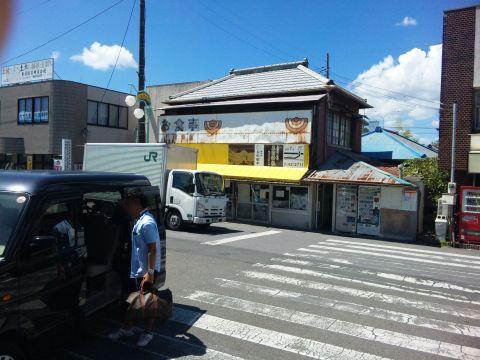 Sotobo_02.jpg